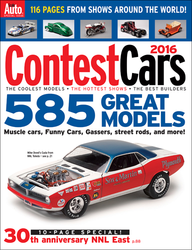 Contest Cars 2016